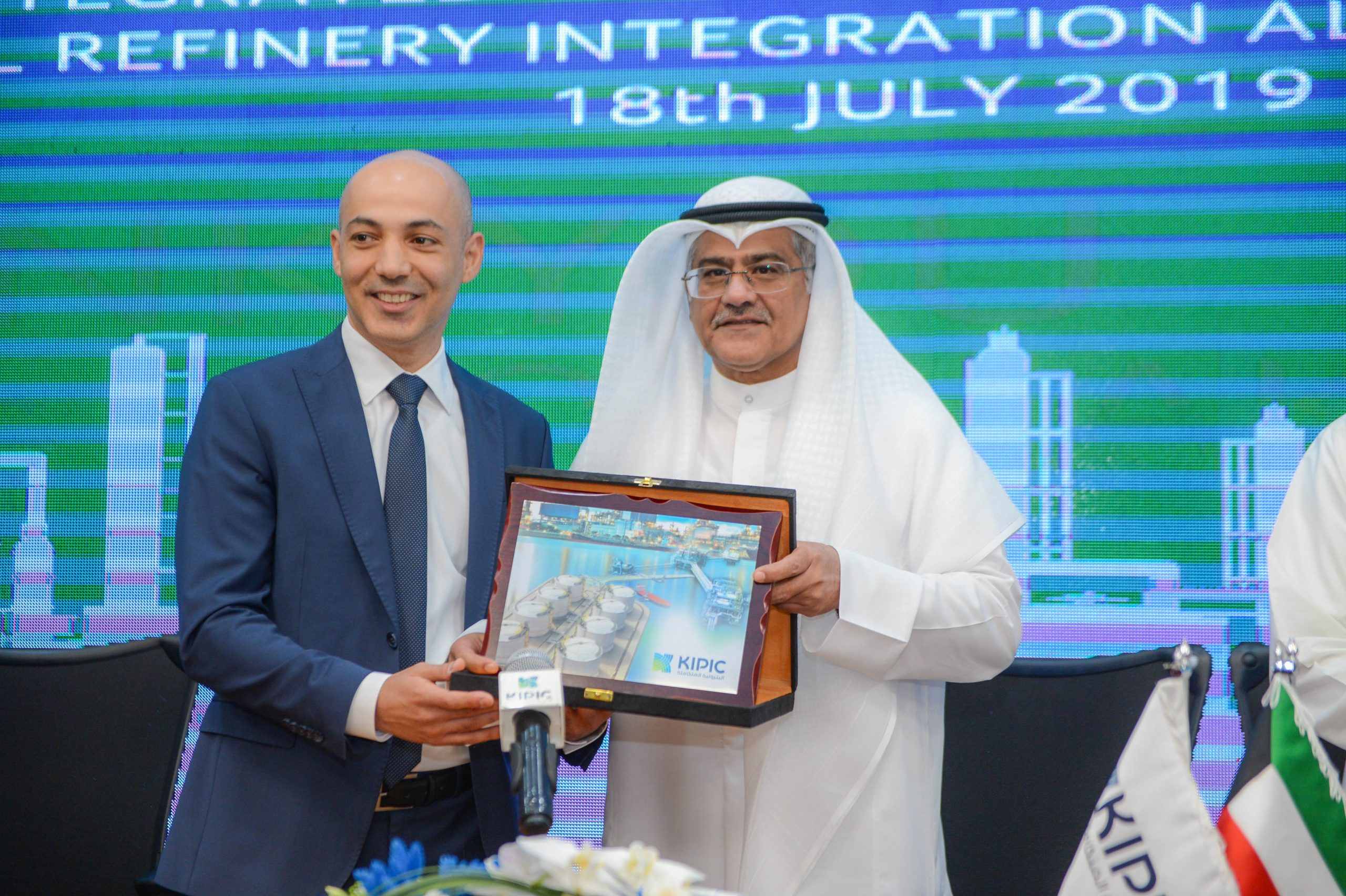 Kipic selects honeywell as main automation contractor for the middle east's largest integrated refinery complex